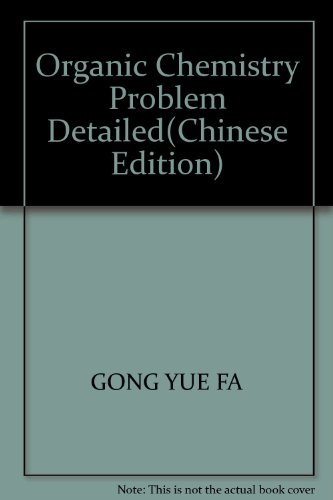 Organic Chemistry Problem Detailed(Chinese Edition): GONG YUE FA