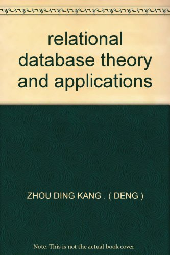 9787560935386: relational database theory and applications