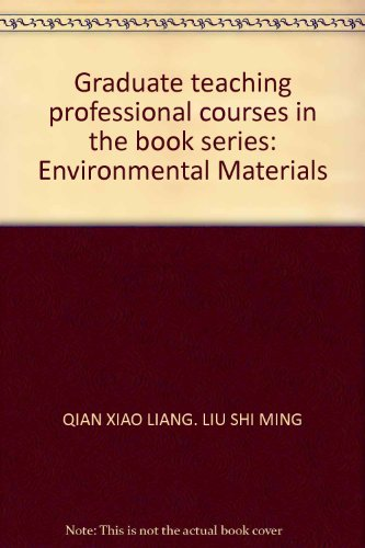 Genuine] Environmental Materials . Huazhong University of Science and Technology Press [new(Chinese...