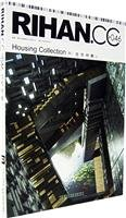 9787560938196: RIHAN.CC> 047 residential special edition (Vol.2)(Chinese Edition)