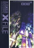 9787560941400: Chinese architecture and performance Yearbook 2008: Office building (Vol.1) [Paperback]