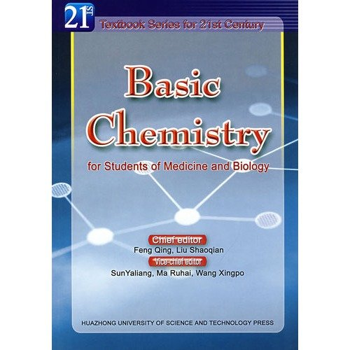 9787560945941: Basic Chemistry: for Students of Medicine and Biology