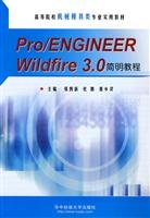 Universities mechanical mold professional practical textbook: Pro / ENGINEER Wildfire3.0 simple ...