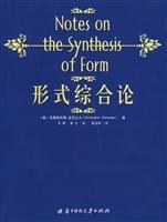 form integrated on(Chinese Edition): MEI)YA LI SHAN