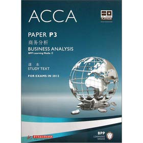ACCA P3 Business Analysis(Chinese Edition): BPP Learning Media