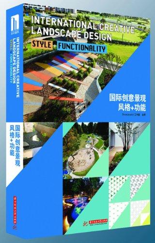 International Creative Landscape - style + function(Chinese Edition): BEN SHE.YI MING