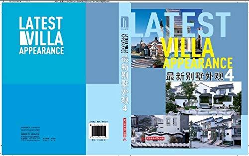 Latest villa appearance -4(Chinese Edition): BEN SHE.YI MING