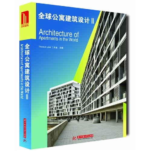 Global apartments Architectural Design II(Chinese Edition): ThinkArchit GONG ZUO SHI