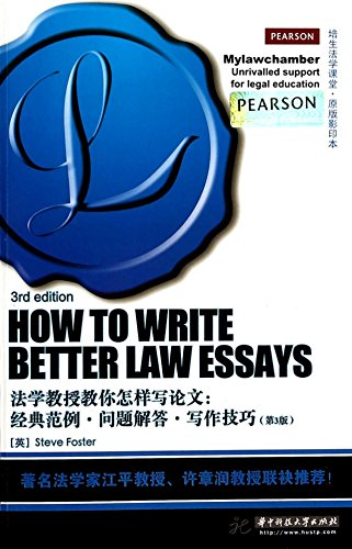 Law professor to teach you how to write papers: a classic example. questions writing skills (3rd ...