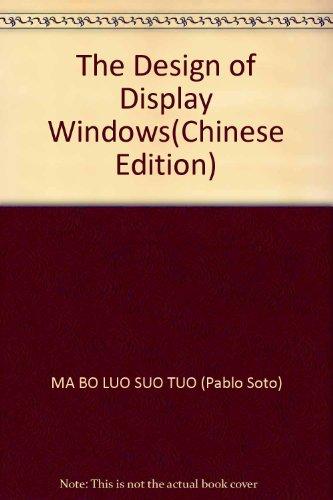 9787561124710: The Design of Display Windows