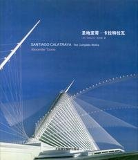 Santiago Calatrava. The Complete Works. [Chinese Edition].