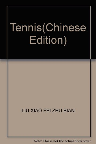 Tennis(Chinese Edition): LIU XIAO FEI