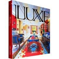 Luxury Villa Collection: (Chinese Edition): SI, SHEN ZHEN