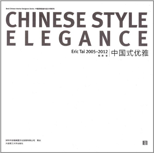 Elegant genuine brand new guarantee China Shenzhen. Dalian University of Technology Press ...