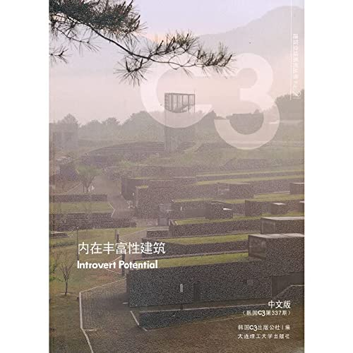 The C3 architectural stance Series 21: inherent richness construction (landscape and architectural ...
