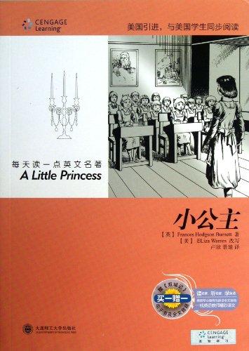 9787561178072: A Little Princess (CD)