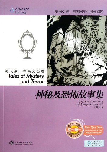 9787561178096: Tales of Mystery and Terror (CD)