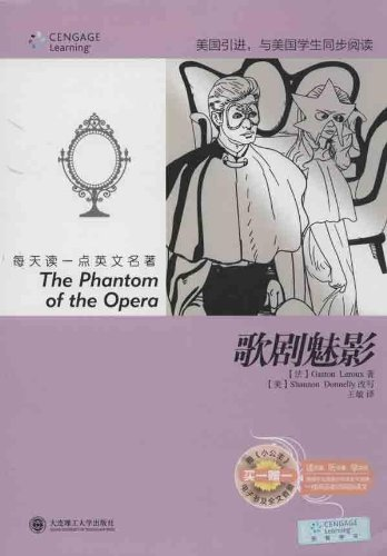 9787561178119: The Phantom of the Opera(Chinese Edition)