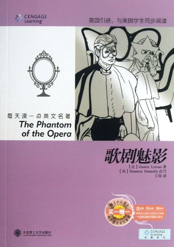 9787561178119: The Phantom of the Opera (CD)