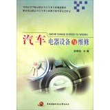 Surveying and Mapping AutoCAD comprehensive training guide(Chinese: LIU XUE LING