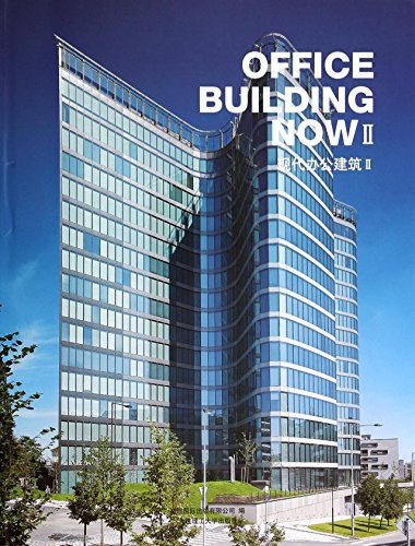 9787561182147: OFFICE BUILDING NOW 2(Chinese Edition)