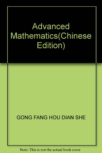 Advanced Mathematics(Chinese Edition): GONG FANG HOU DIAN SHE