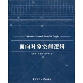 NEW Genuine] object space-oriented logic Mao Mingyi: MAO MING YI