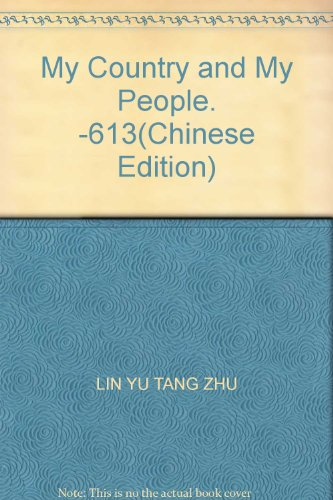 Book by its cover with plastic sheath.: LIN YU TANG