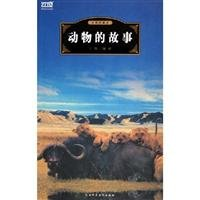 Quixote (illustrated collection of this) (Paperback): SAI WAN TI SI