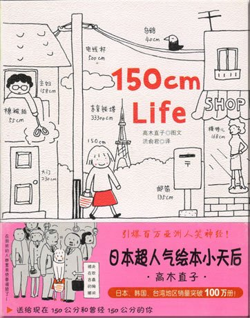 9787561334973: My Fifth Year of Living Alone (Chinese Edition)