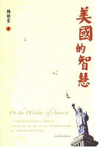 U.S. intelligence(Chinese Edition): BEN SHE.YI MING