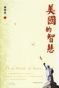 U.S. intelligence(Chinese Edition): BEN SHE.YI MING