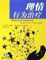 education and counseling series: Rational Emotive Behavior: MEI)AI LI SI