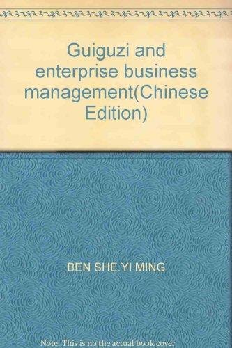 Guiguzi and enterprise business management(Chinese Edition): BEN SHE.YI MING