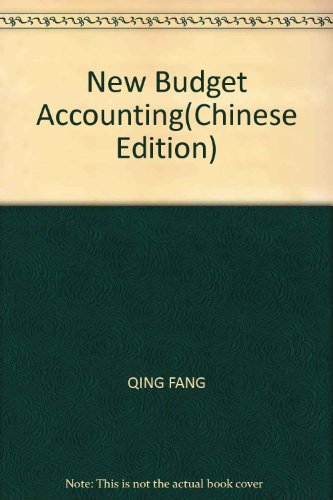 New budget accounting promotional .(Chinese Edition): QING FANG