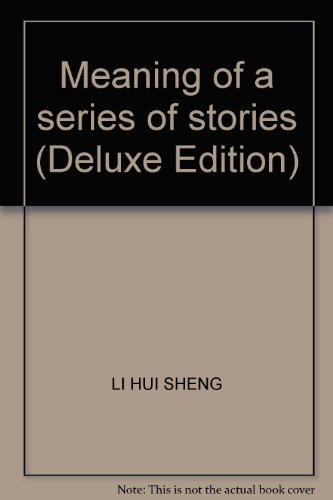 Meaning of a series of stories (Deluxe Edition)(Chinese Edition): LI HUI SHENG
