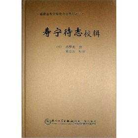 Genuine] Shouning be Chi School Series(Chinese Edition): MING ) FENG MENG LONG ZHUAN