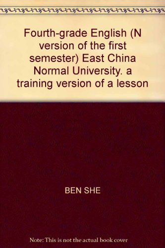 9787561727072: Fourth-grade English (N version of the first semester) East China Normal University. a training version of a lesson