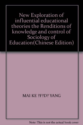 New Exploration of influential educational theories the Renditions of knowledge and control of ...