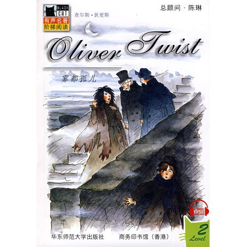 gist of the story oliver twist