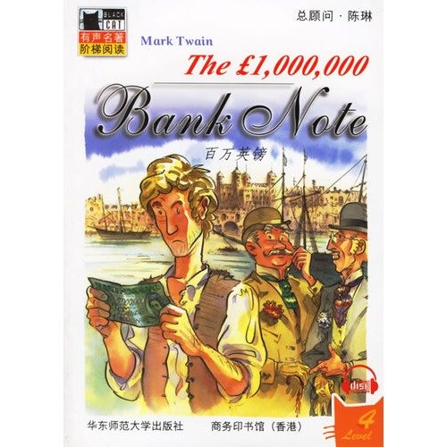 9787561735862: The 1,000,000 Pound Bank Note (Book & Cd)