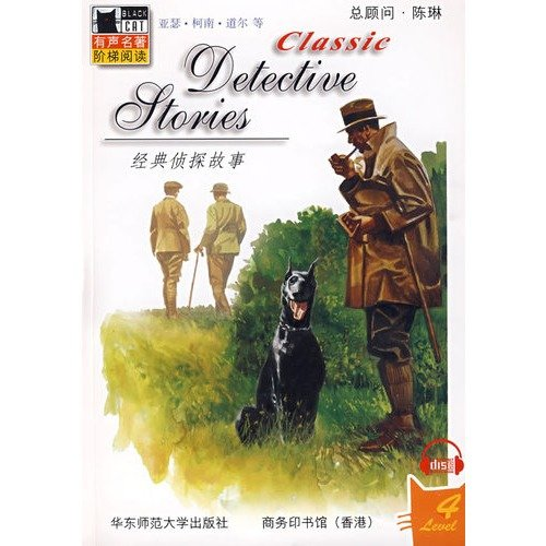 9787561735916: Classic Detective Stories (Book & Cd)