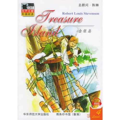 Treasure Island (Book & Cd) [ABRIDGED] (9787561735954) by Robert Louis Stevenson