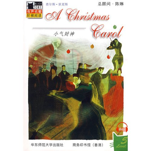 A Christmas Carol - with CD (Chinese Edition): Di Geng Si