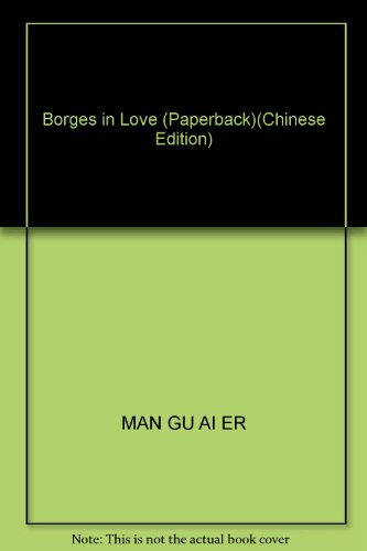 9787561752708: Borges in Love (Paperback)