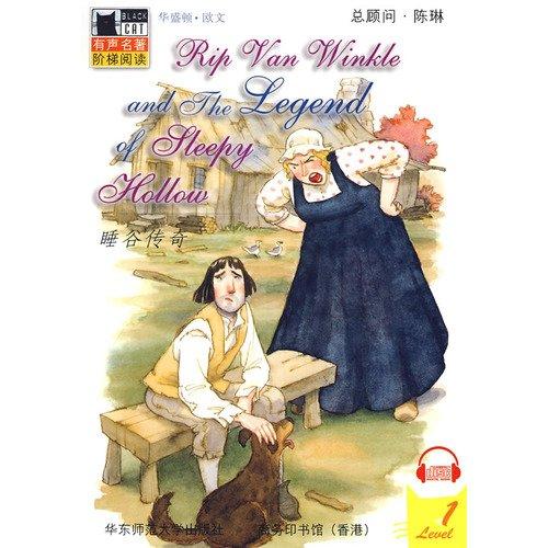 Legend of Sleepy Hollow(Chinese Edition): YING)OU WEN (Irving.W.)ZHU