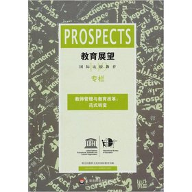 Of Education Prospects 149 teachers and education reform: a paradigm shift(Chinese Edition): BEN ...