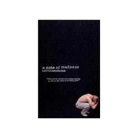 Meihui tree nursery theme curriculum resources: super: WANG YI MEI
