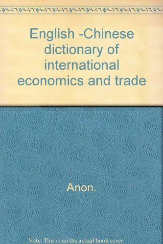 English -Chinese dictionary of international economics and trade: Anon.