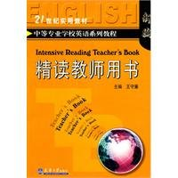 Genuine] secondary school English tutorial series : Intensive Teacher's Book(Chinese Edition):...